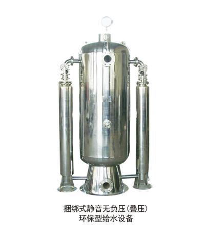 捆绑式静音无负压(叠压)环保型给水设备