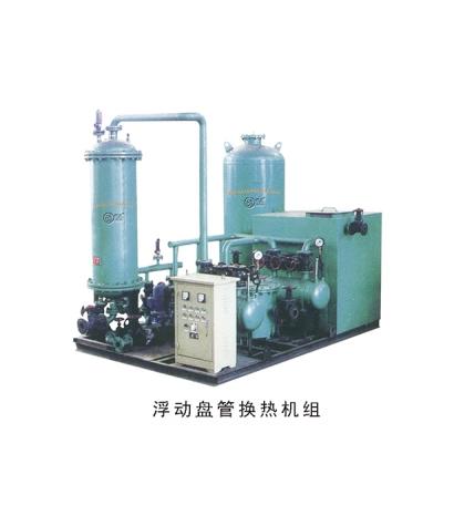 浮动盘管换热机组