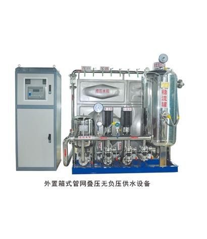 外置箱式管网叠压无负压供水设备